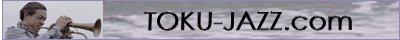 TOKU境港FISH大使公式ページ